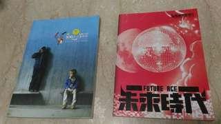 2012 台北電影節 高雄電影節 特刊 合售 贈 高雄電影節 國民戲院 手冊