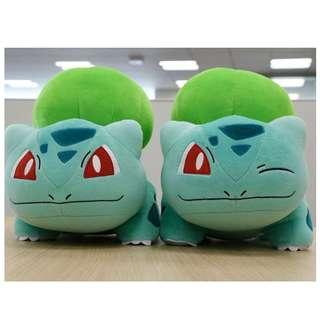 Dec Banpresto Prize Pokemon Big Size Bulbasaur Fushigidane Plush normal / wink (Pre-Order)