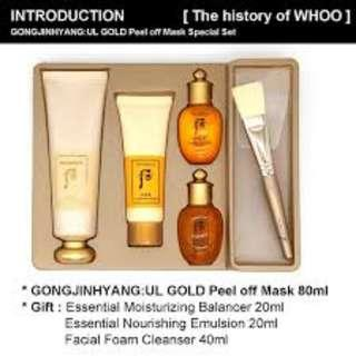🚚 The History Of Whoo Gongjinhyang Ul Gold Peel off Mask Special Set