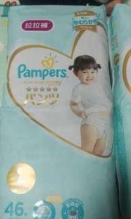 Pampers 拉拉褲(L -46件)