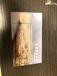 啟德郵輪碼頭 郵票
