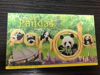大熊貓郵票 1999年