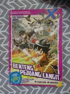 Era Jelajah Ulung X-Venture