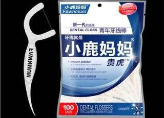 FAWNMUM 100Pcs Dental Floss Teeth Stick Tooth Picks Interdental Brush Teeth Clean Dental Flosser Toothpick
