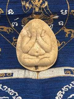 Thai Amulet LP Phrom pidta BE 2554
