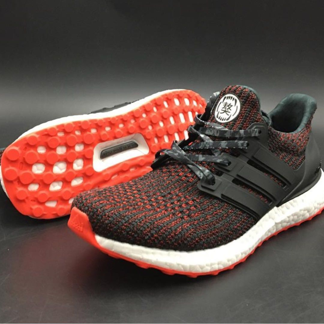 2ad952be2 Adidas Ultraboost 4.0  CNY  Chinese New Year