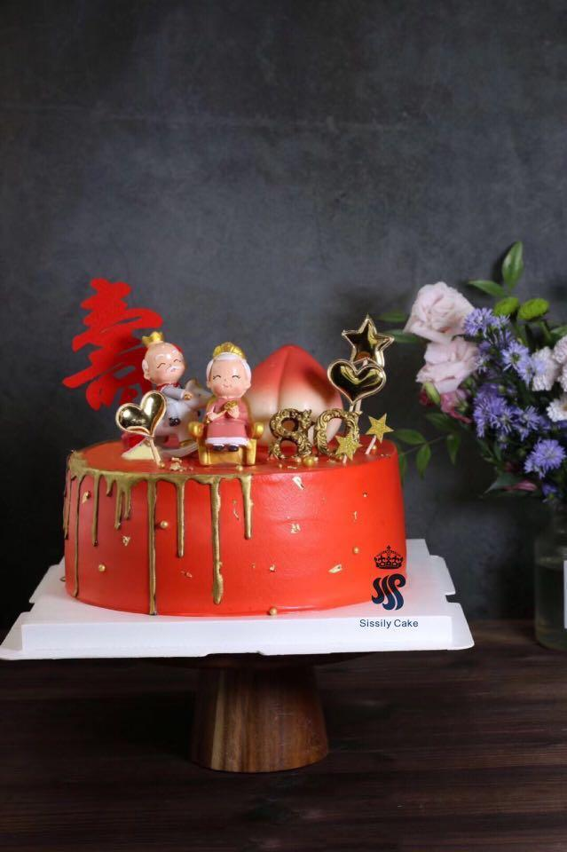 Surprising Birthday Cake 80Th Birthday Food Drinks Baked Goods On Carousell Personalised Birthday Cards Beptaeletsinfo