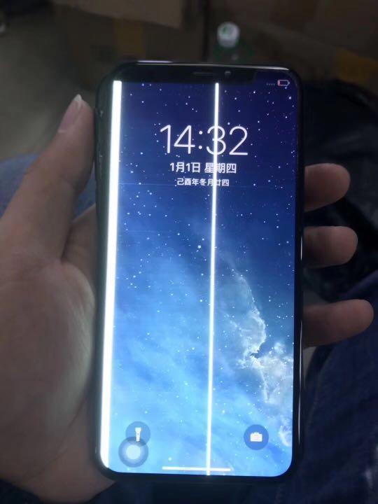 Iphone X 爆mon爆玻璃現貨即場更換 信和中心2樓134A