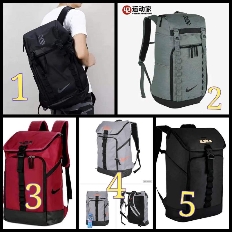4f7c518dd02d Kyrie Backpack for men