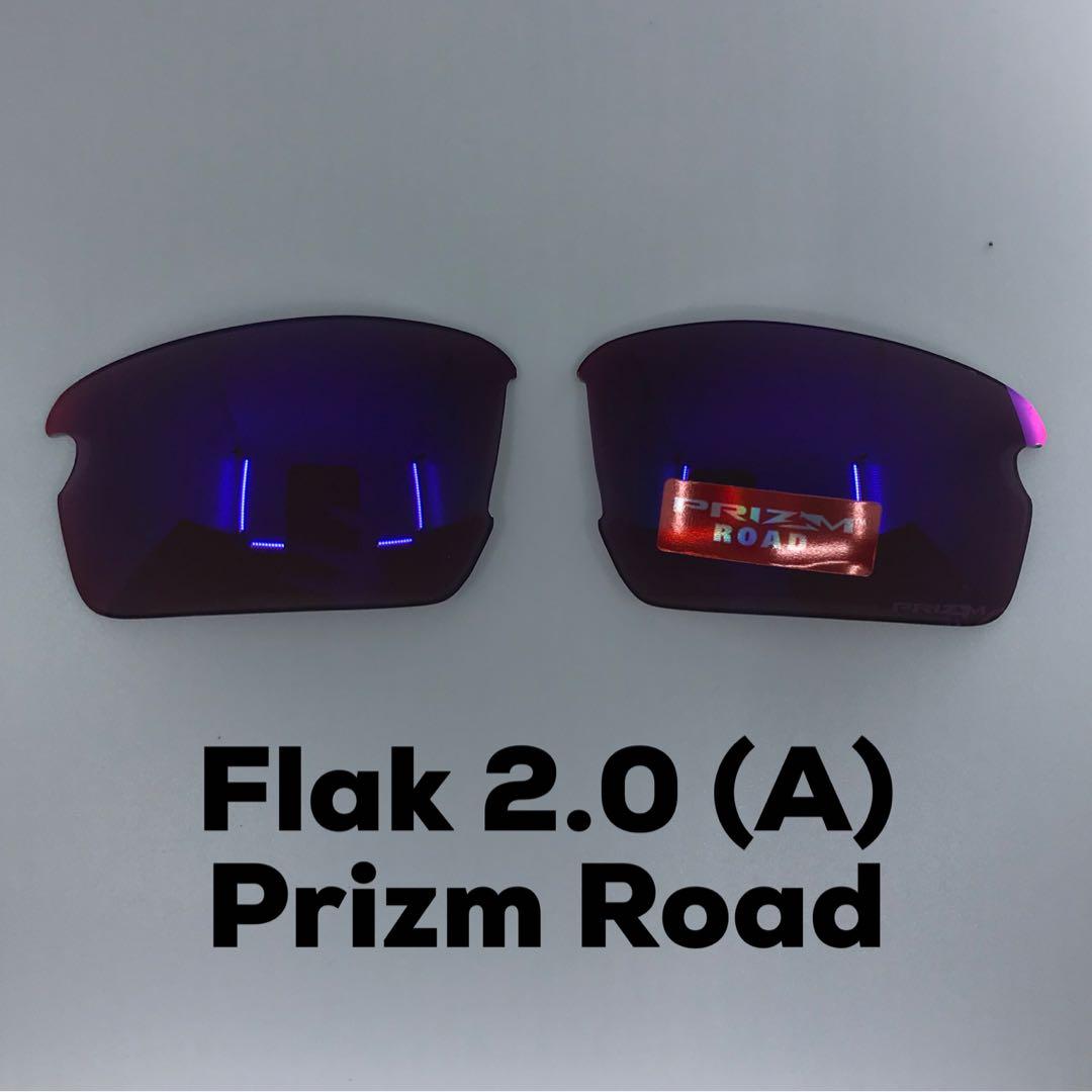 9d339354fb Oakley Flak 2.0 Prizm Replacement Lenses