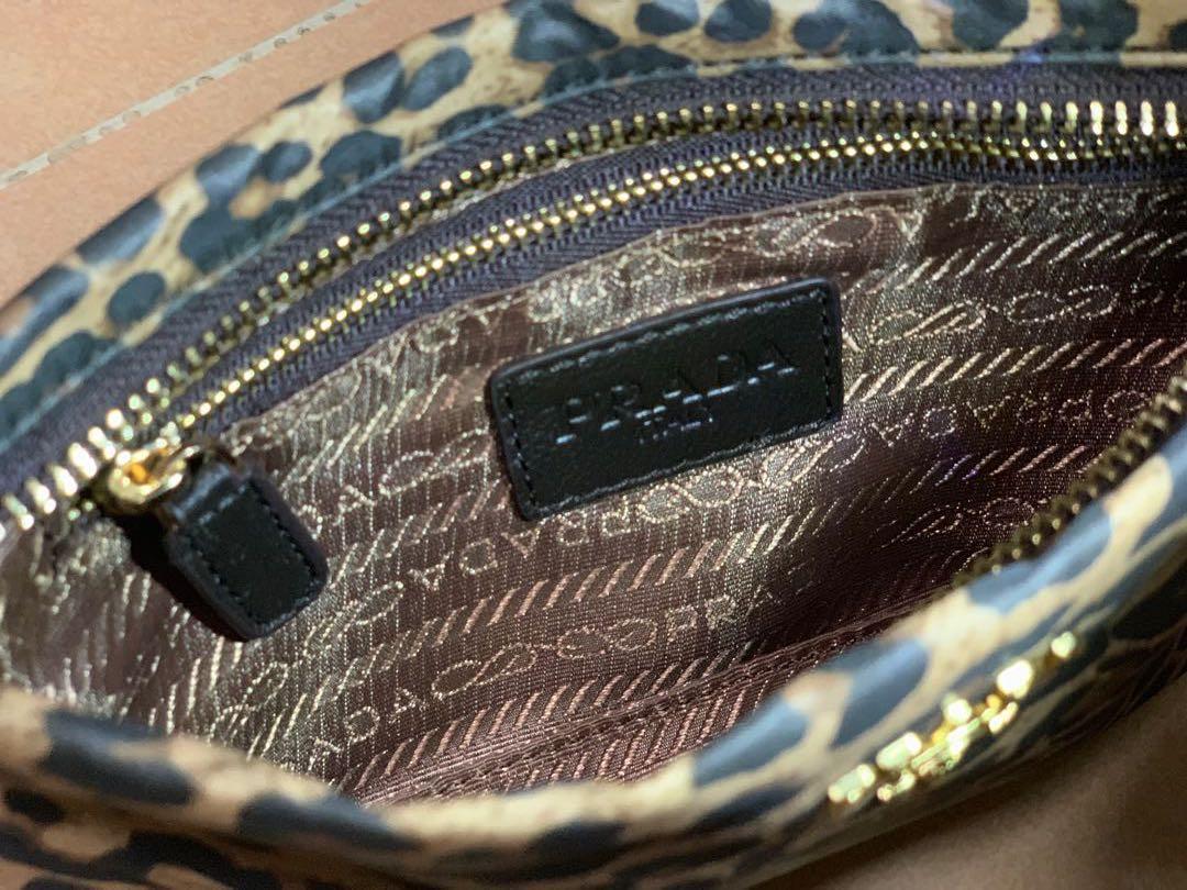 PRADA fabric cosmetic pouch