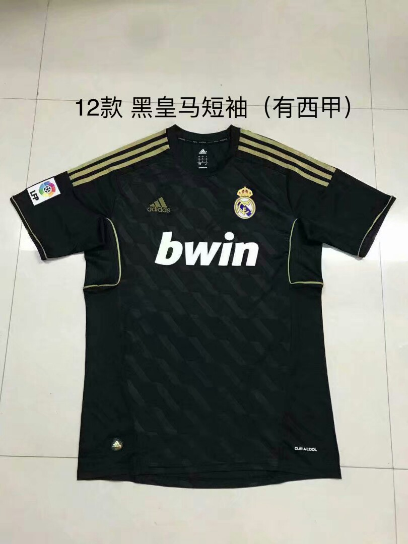 600036a19770d Real madrid retro away short sleeve kit sports apparel on carousell jpg  810x1080 Real madrid jersey