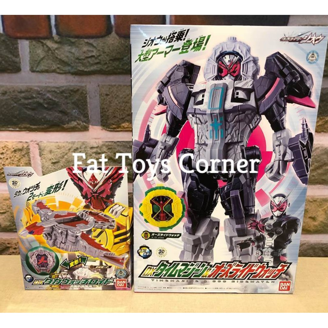 Sale Bandai Kamen Rider Zi O Dx Time Majin With Ooo And Taka