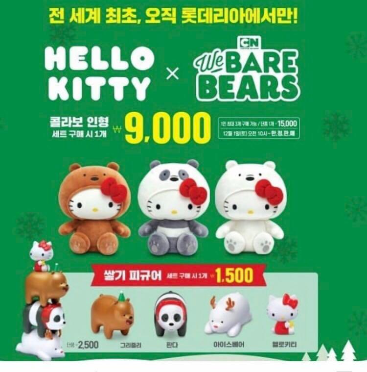 c2351ad9b We Bare Bears X Hello Kitty Figurines, Toys & Games, Bricks & Figurines on  Carousell
