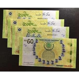 RM60 Malaysia Commemorative Banknote Running!!! Cheap & Hot Selling!!!