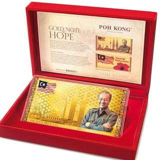 """Gold Note of Hope"""" 999 Real Gold Plate Note"""