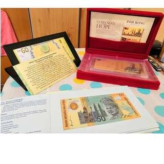 Malaysia Commemorative Banknote & Gold Note 3 in 1 SET