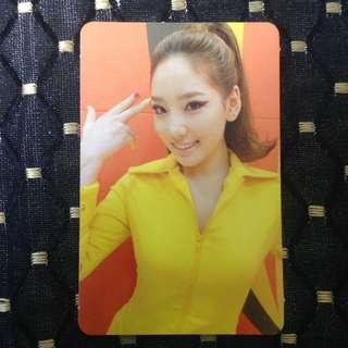 [OFFICIAL PC] SNSD - Hoot (Korean Press / Ver.A) Taeyeon