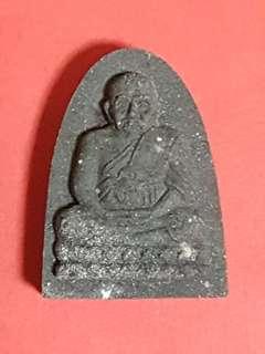 Phra Luang Phu Thuad