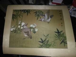 竹。16×20寸。