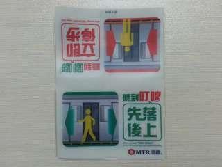 港鐵安全上落列車八達通卡套 (可存兩卡款)