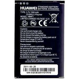 huawei pocket wifi battery | Electronics | Carousell Philippines