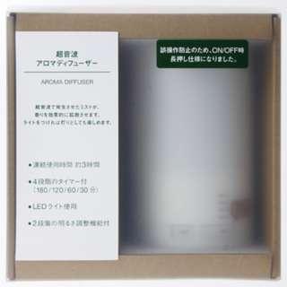 無印良品超音波芬香噴霧器-直徑80×高140mm
