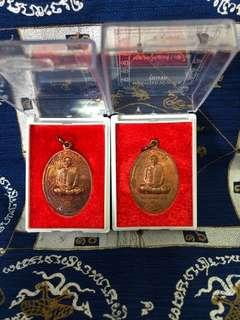 Thai amulet LP thongkam rian 2561