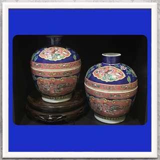 Vintage Peranakan Chupu