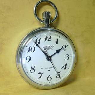 1970s' Vintage Seiko Precision Second Setting Pocket Watch - hand winding