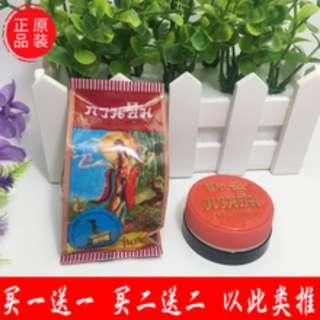 FREE SHIPPING✨ Original Kuan Im Whitening Pearl Beauty Cream