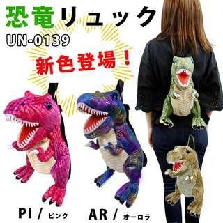 日本超人氣 立體恐龍背包
