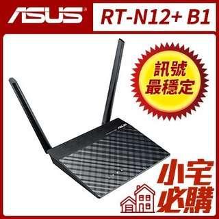 🚚 ASUS華碩 RT-N12+B1 Wireless-N300 無線路由器 (NT$500-含運)