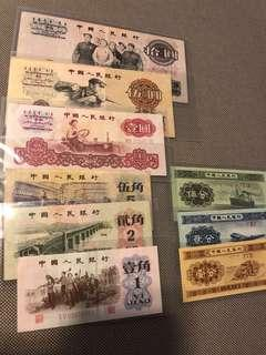 China 3rd series bank notes
