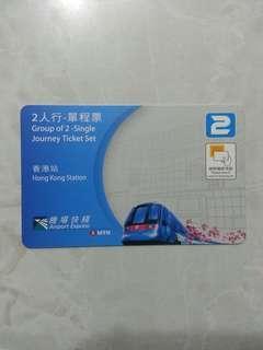 香港站 2 人行 - 單程票 (已用供收藏)