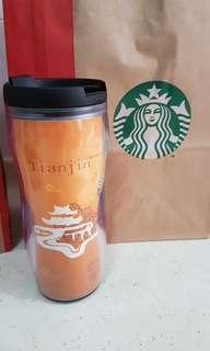 Starbuck Mug (Tianjin)