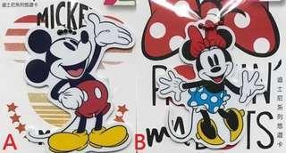 🚚 迪士尼系列造型悠遊卡-經典米奇、經典米妮 兩款可挑