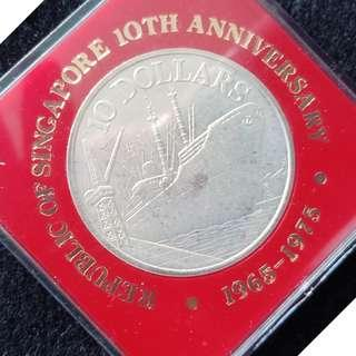 Republic of Singapore 10th Anniversary Singapore 1965/1975: $10 Uncirculated Ship Silver Coin