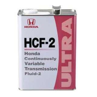 HONDA HCF-2 CVT Ultra Continuously Variable Transmission Fluid 2 (4 Litre)