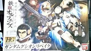 Iron Blooded Orphans Gusion Rebake and Full City