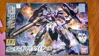 Gundam: IBO Kimaris and Vidar