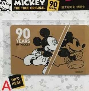 🚚 迪士尼系列悠遊卡-90周年-金、黑、米奇90紀念款、閃卡、白 五款可挑