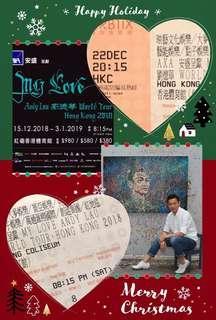 劉德華❤️My Love💚香港紅館演唱會🎄22 Dec 2018 Andy Lau Concert tickets ⭐️星期六 Saturday⭐️ Row 8 double seats 👫第8行雙連座位🎉現票 Live in Hong Kong