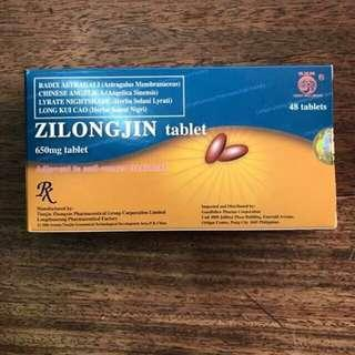 Zilongjin Tablets