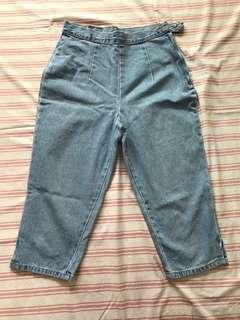 Japan Pants