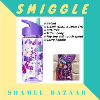 SMIGGLE Sunny Junior Straight Water Bottle