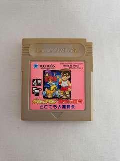 Gameboy Downtown ダウンタウン 熱血行進曲 どこでも大運動会 Game Boy