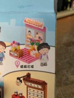 小丸子 7-11 lego 擺設 (媽媽)