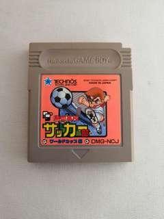 Gameboy 熱血高校サッカー部 ワールドカップ編 足球部 世界杯編 Game Boy