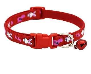Dog / cat collar